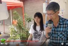 區區合作社@土瓜灣2016 - 團結升級再做車衣合作社