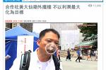 蘋果日報|2015年7月4日 合作社黃大仙廟外擺檔 不以利潤最大化為目標
