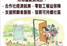 2015-2016 分區賣旗日(九龍)核數報告 Flag day audit report